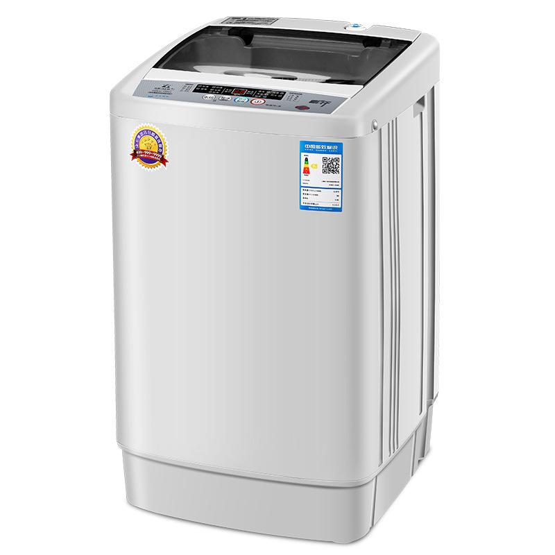 Máy giặt tự động vừa và nhỏ cho mẹ và trẻ sơ sinh hộ gia đình máy sấy bánh xe máy sấy nước làm khô k