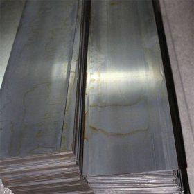 Tôn cuộn Thép công cụ C100S