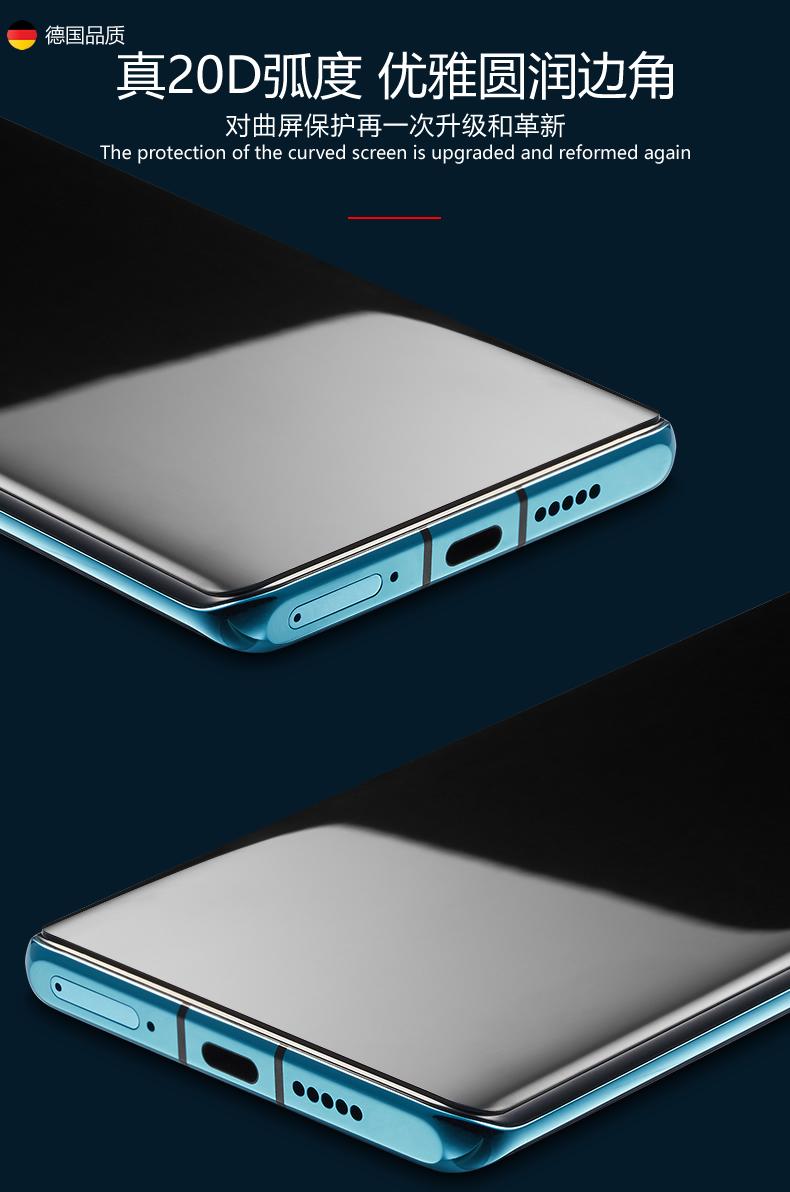 Huawei P30pro kính cường lực toàn màn hình UV chống nhìn trộm ,  chống ánh sáng xanh