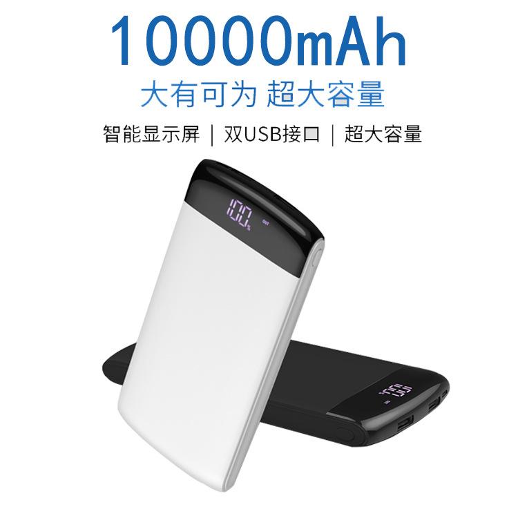 Pin sạc dự bị Nhà máy bán hàng trực tiếp sạc dung lượng lớn Kho báu LCD cung cấp năng lượng di động
