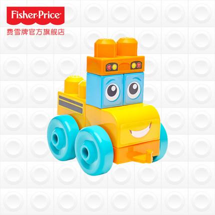 FISHER-PRICE - Bộ đồ chơi lắp ráp khối xây dựng xe buýt và nhà .