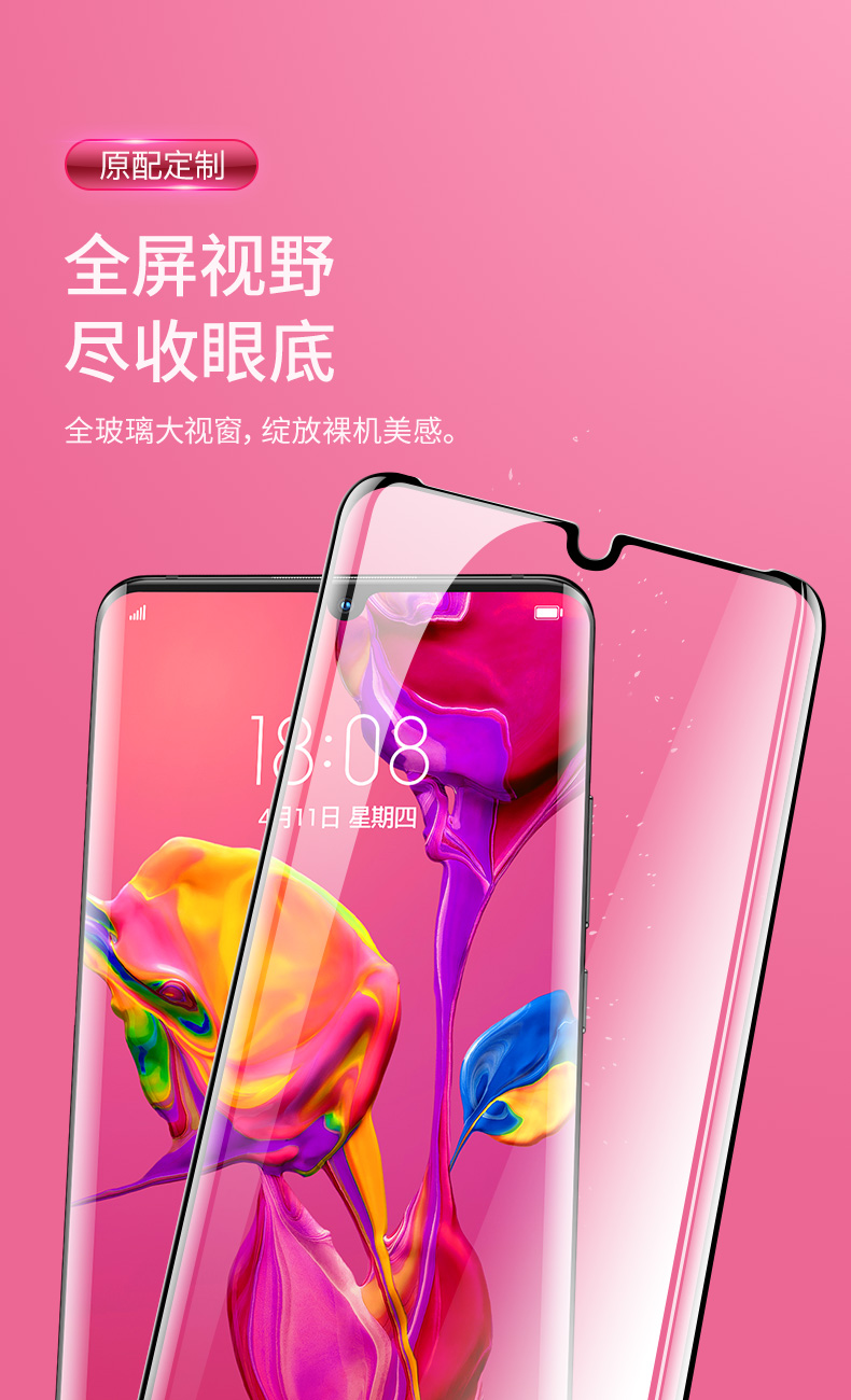 Huawei p30pro phim cường lực điện thoại di động chống uốn cong phim chống vân tay