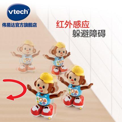 VTech - Đồ chơi chú khỉ Nhảy múa có nhạc cho bé .