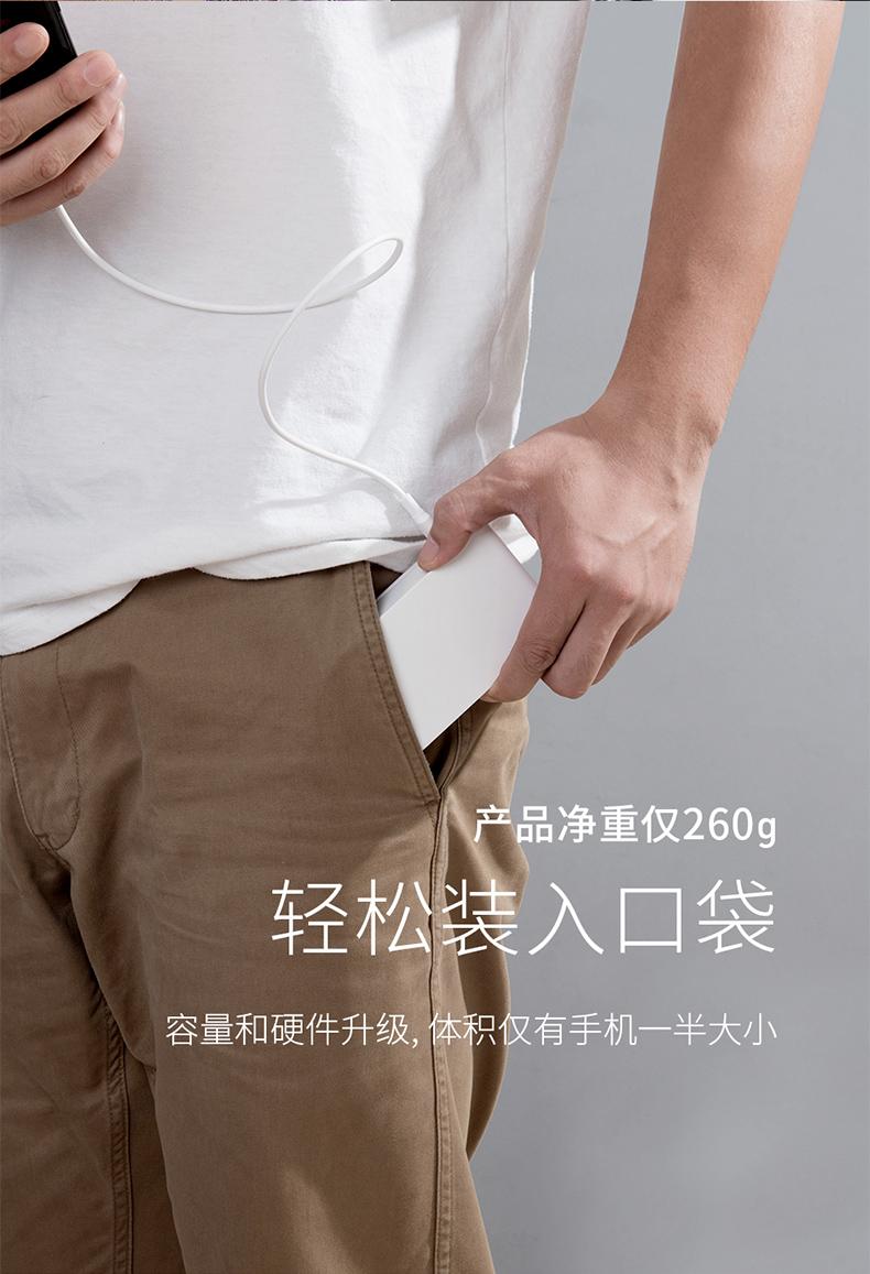 Pin sạc dự bị Hai trong một số 18W thiết bị điện thoại di động 1600mah điện thoại vạn năng tự động P