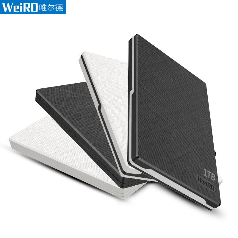 WEIERDE Ổ cứng di động Verdell ổ cứng di động USB3.1 đa năng 500GB / 1TB / 2TB nhà máy truyền tốc độ