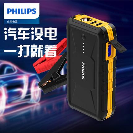 Philips - Pin sạc khẩn cấp khởi động điện 12V cho xe hơi .
