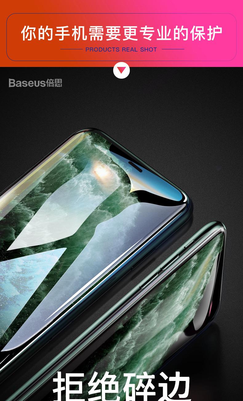 Miếng dán màn hình Ứng dụng cho phim lát lớn của Apple X X X điện thoại điện thoại X ảnh ảnh to àn d
