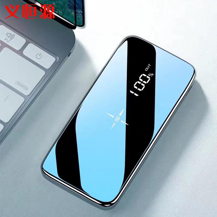YIHENGYUAN Pin sạc dự bị Sạc không dây tùy chỉnh toàn màn hình gương 2A sạc nhanh đa điện thoại di đ