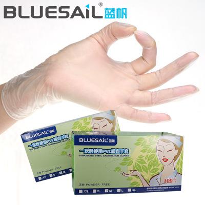 BLUE SAIL Găng tay bảo hộ Lan Fan dùng một lần găng tay PVC bảo vệ vệ sinh công việc y tá vệ sinh cô