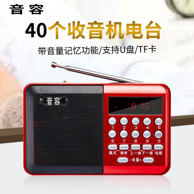 YINRONG Máy Radio Công suất âm thanh Đài phát thanh siêu mạnh T-6612 mini di động mini card âm thanh