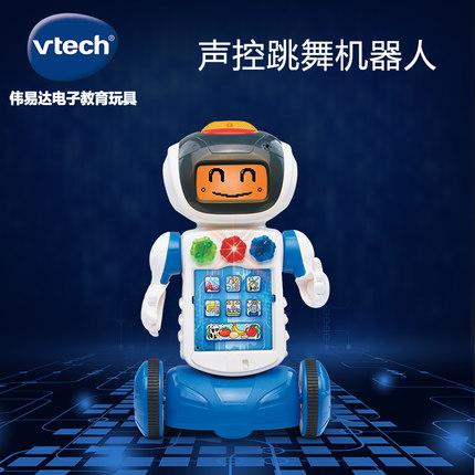 Vtech - Rôbôt Điều khiển bằng giọng nói cho trẻ .