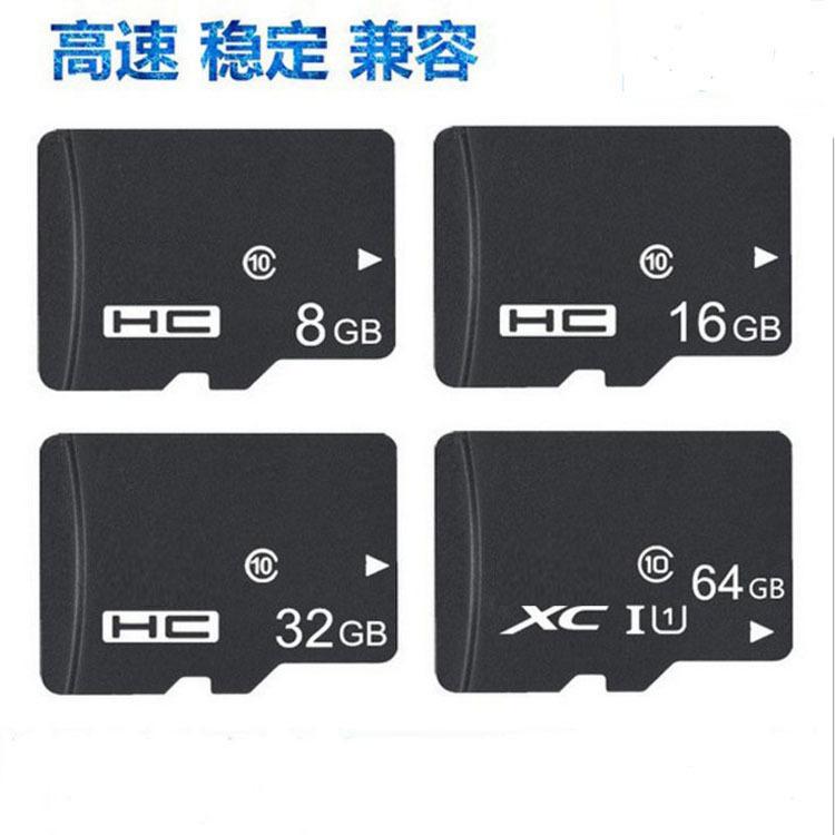 OEM Thẻ nhớ Nhà máy trực tiếp thẻ nhớ 8g Thẻ 16Gtf Thẻ lưu trữ 4g 32g điện thoại di động C10 tốc độ