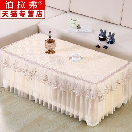 yimu Bàn trà  Bàn cà phê máy khăn trải bàn bọc vải đầy đủ tự động bao gồm vải bọc dày bếp điện che p