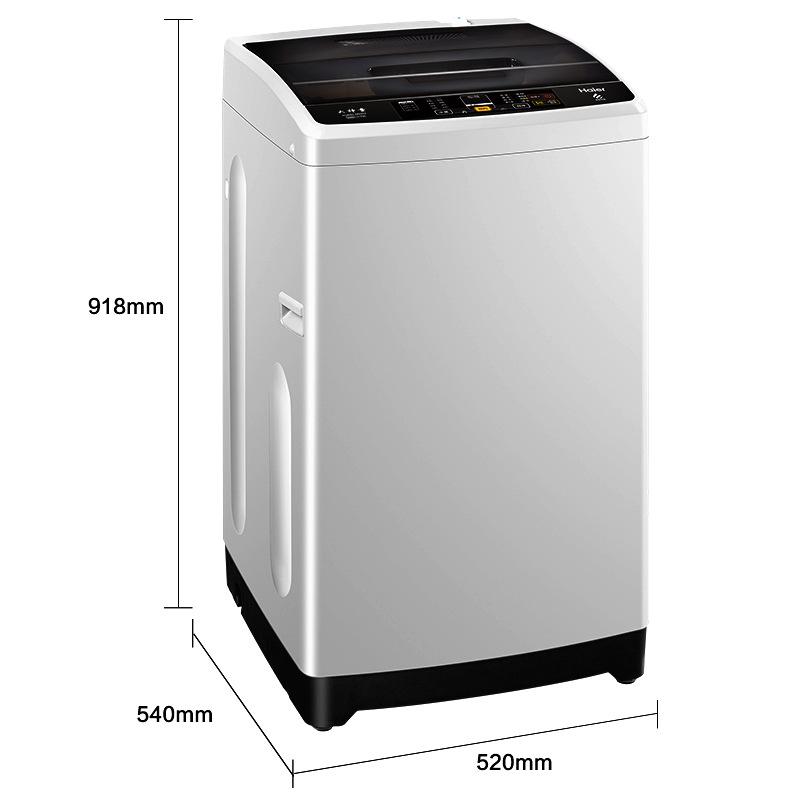 Haier Máy giặt 8kg công suất lớn hoàn toàn tự động máy giặt xung gia đình đặt phòng thông minh XQB80