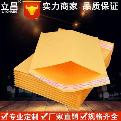 LICHANG Túi xốp hộp Màu vàng giấy kraft bong bóng phong bì túi chống sốc express bọt túi chịu áp lực