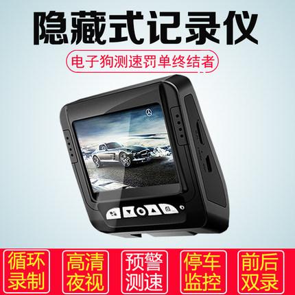 Camera ghi hình ống kính kép tích hợp máy radar tốc độ hình ảnh đảo ngược HD