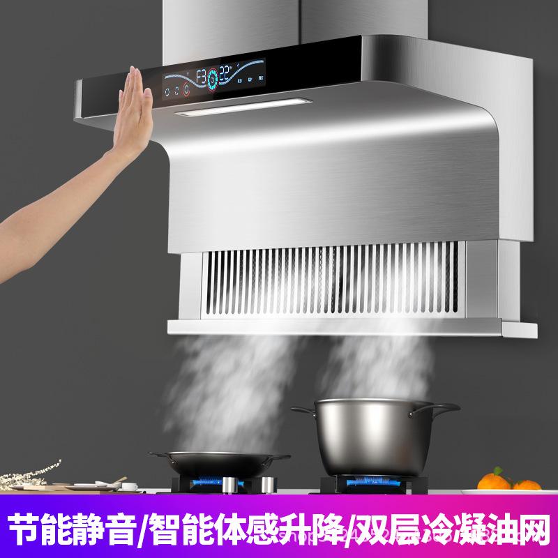 MEISIDE Máy hút khói khử mùi Nhà máy trực tiếp 7 nhân vật phạm vi mui nhà nhà bếp phạm vi tự động là
