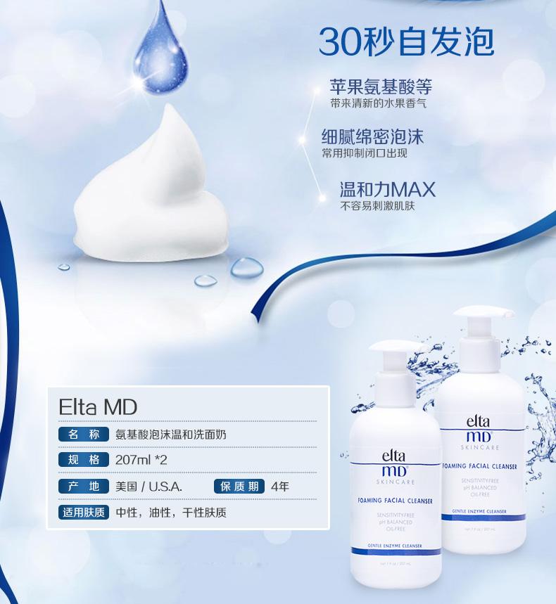 Sữa rửa mặt Bổ sung nước sạch cho người đàn ông và phụ nữ 207ml** Hai chai thuốc tẩy sâu