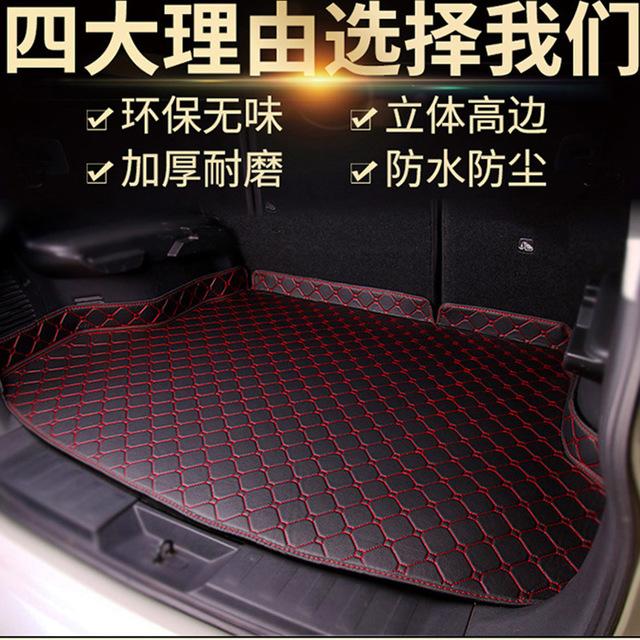 Thảm Đệm lót bảo vệ phía sau chỗ lưu trữ của xe hơi .