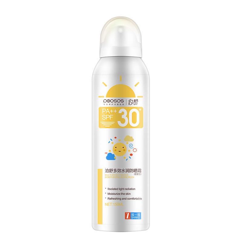 BOSHU chống nắng Sun Cream Hydrating Moisturising Spray Spray