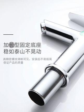 JOMOO  Vòi nước  Vòi Jiumu chậu rửa nóng và lạnh chậu rửa phòng tắm vòi chậu nước nóng và nước lạnh