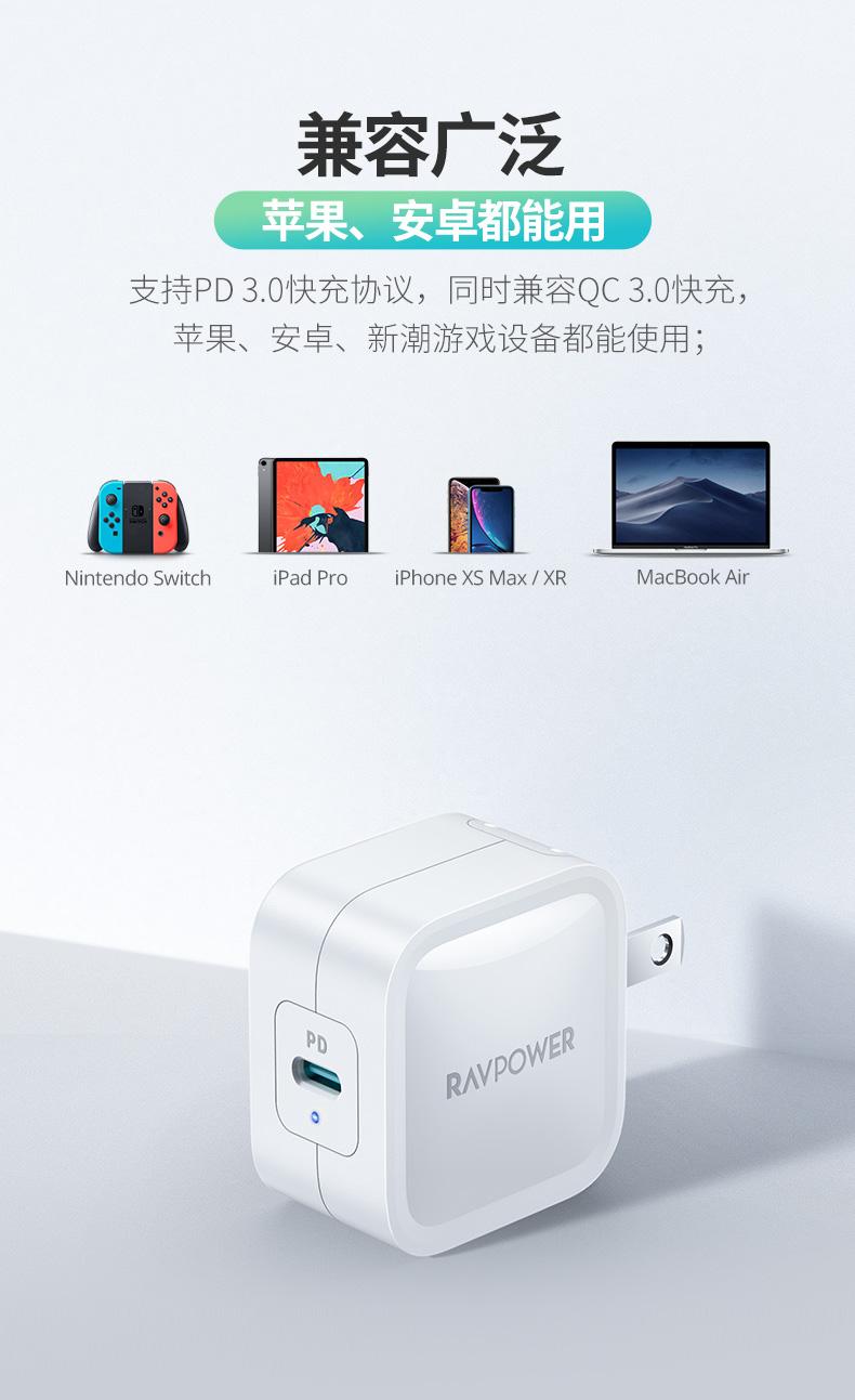Cục sạc Phần nạp đạn điện thoại trên bao tay Gan Android Apple iphone 11/ iPad Huachei Điệp càng nhi
