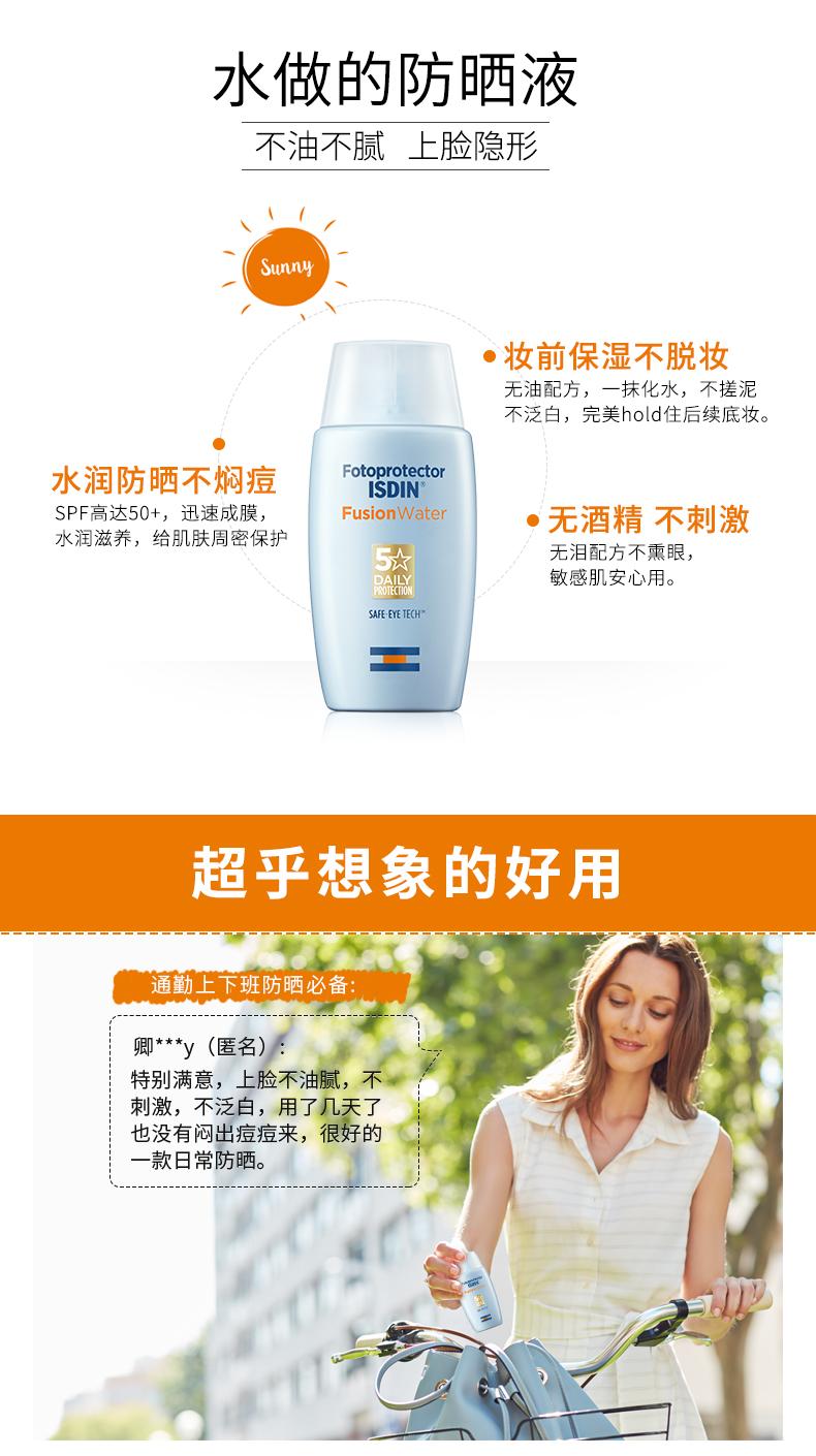 chống nắng Lớp bảo vệ cho nữ sinh: chống xạ cực tím, tách biệt, hydrate 100ml