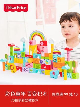 FISHER-PRICE - Bộ đồ chơi lắp ráp bằng gỗ cho bé .