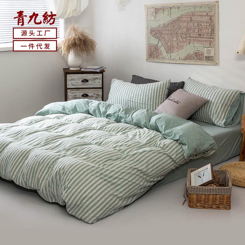 QINGJIUFANG Bộ drap giường Bộ đồ cotton 4 mảnh bằng vải cotton dệt kim sọc kiểu Nhật Bản có ga trải