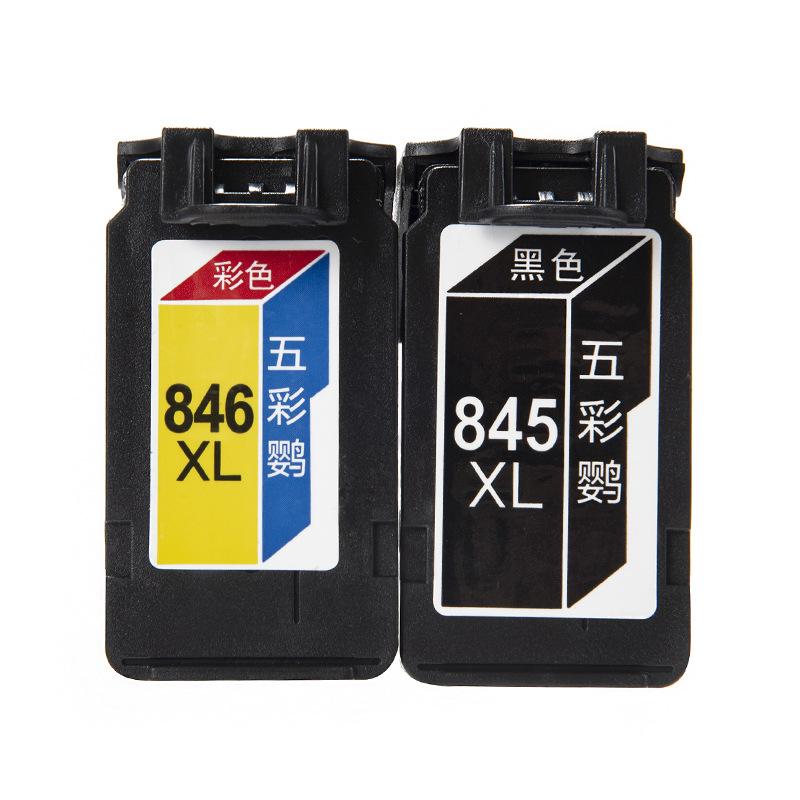 HAIWEI Hộp mực nước Thích hợp cho hộp mực Canon PG845 / CL846, tương thích với nhiều kiểu hộp mực má
