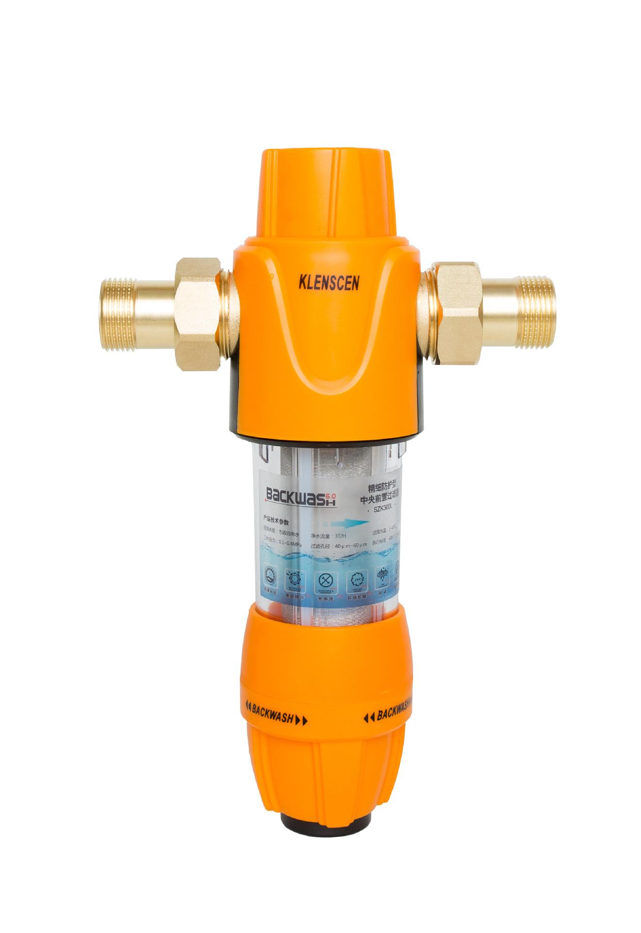 KLSE Bộ lọc nước Bộ lọc đường ống lọc nước lọc trước