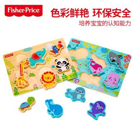 FISHER-PRICE - Bộ đồ chơi bằng gỗ American Fisher cho bé .