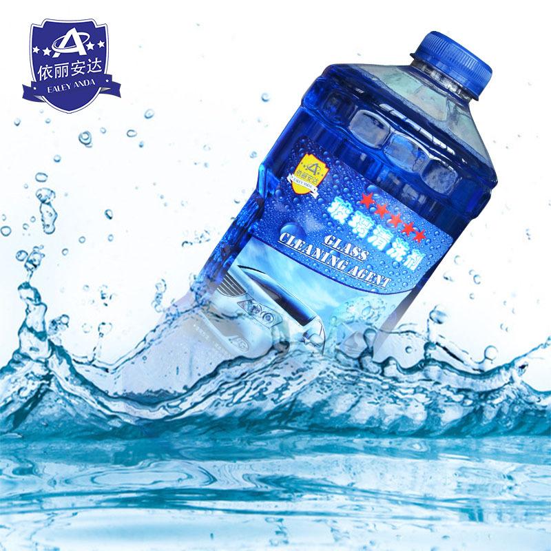 Nước rửa kính chuyên dùng cho xe hơi 2Lít.