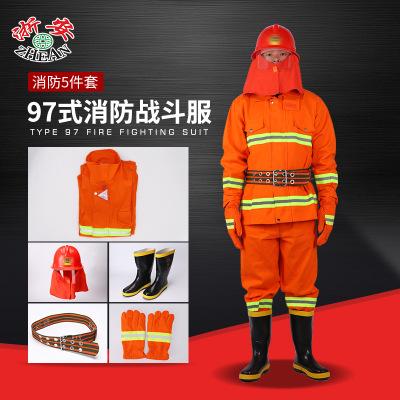 ZHEAN Trang phục chống cháy Zhe'an Nhóm 97 dịch vụ chữa cháy phù hợp với 5 mảnh mini trạm cứu hỏa c