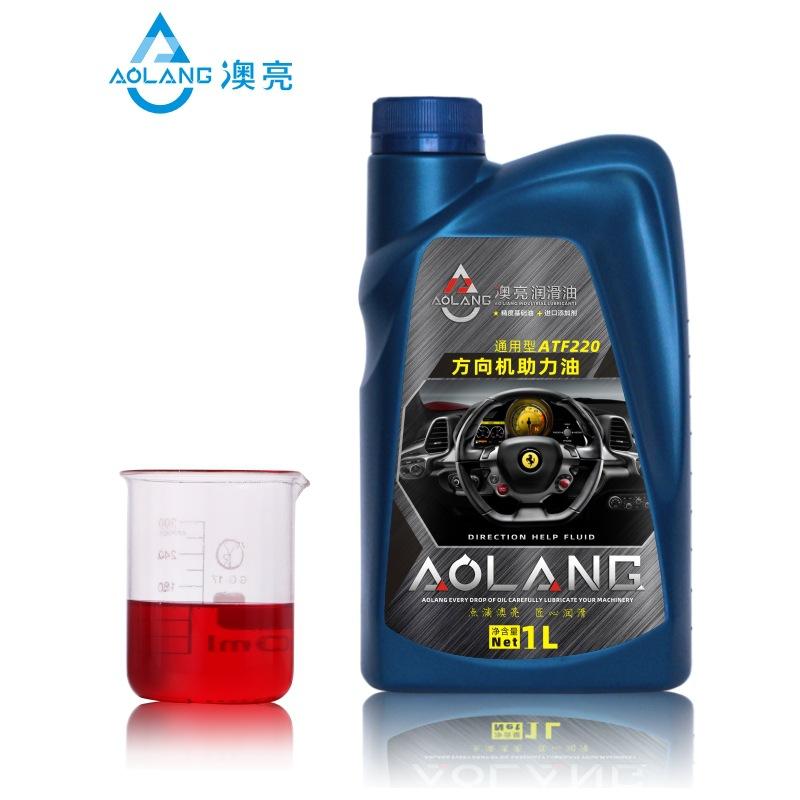 AOLIANG nhớt Dầu trợ lực lái Aoliang, dầu hộp số tự động, dầu lái hộp số thủy lực ATF220, 1L