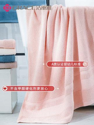 grace Khăn tắm Khăn tắm kháng khuẩn Jeliya Rudolph cotton dành cho người lớn mềm thấm nước dày cho b