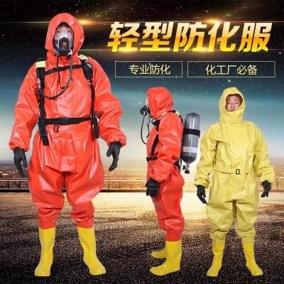KRD Trang phục chống cháy Quần áo bảo vệ chống cháy nửa kín chống cháy quần áo
