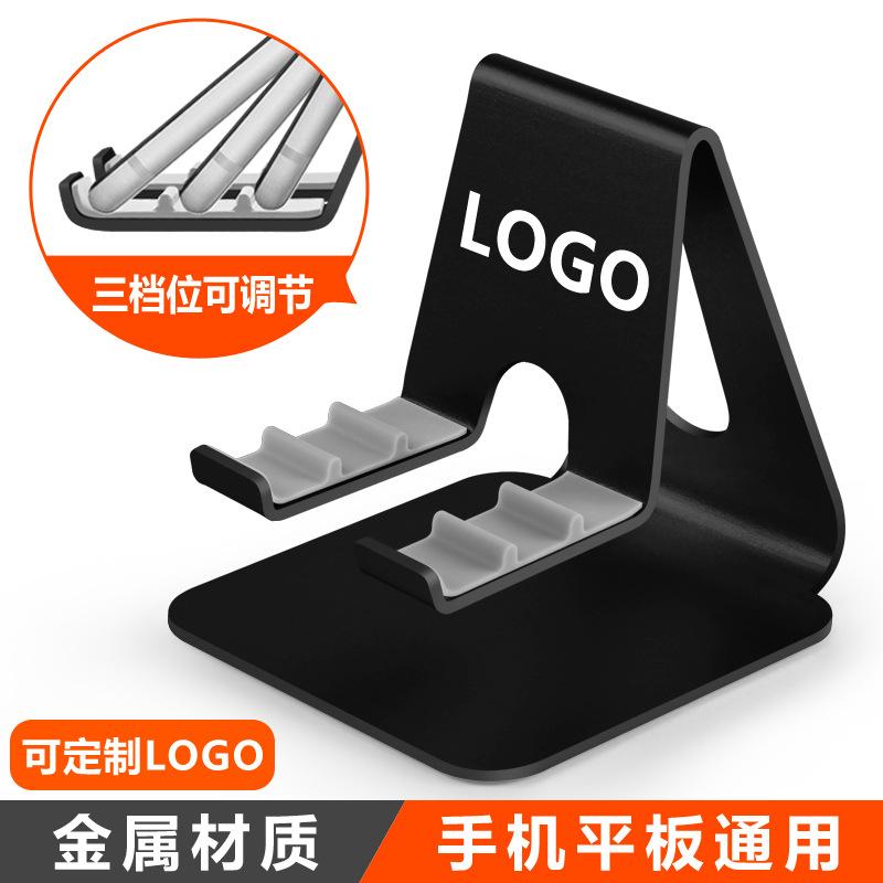 CHANGJIAN phụ kiện chống lưng điện thoại Các nhà sản xuất bán buôn điện thoại di động giữ iPad phẳng