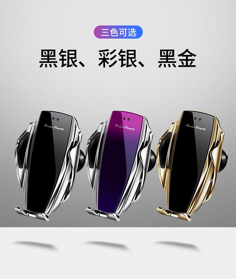 phụ kiện chống lưng điện thoại Hỗ trợ điện thoại di động cho xe đẩy cảm ứng hoàn toàn có trí tuệ hoà