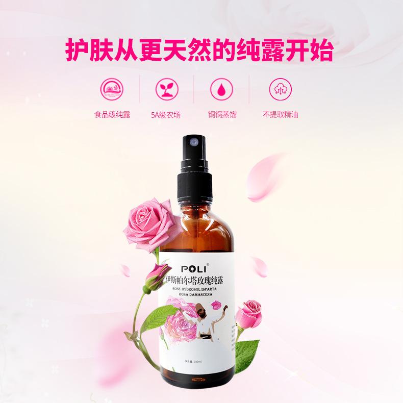 POLI Essence Nước hoa hồng Isparta Damascus Rose Hydrating 100ml