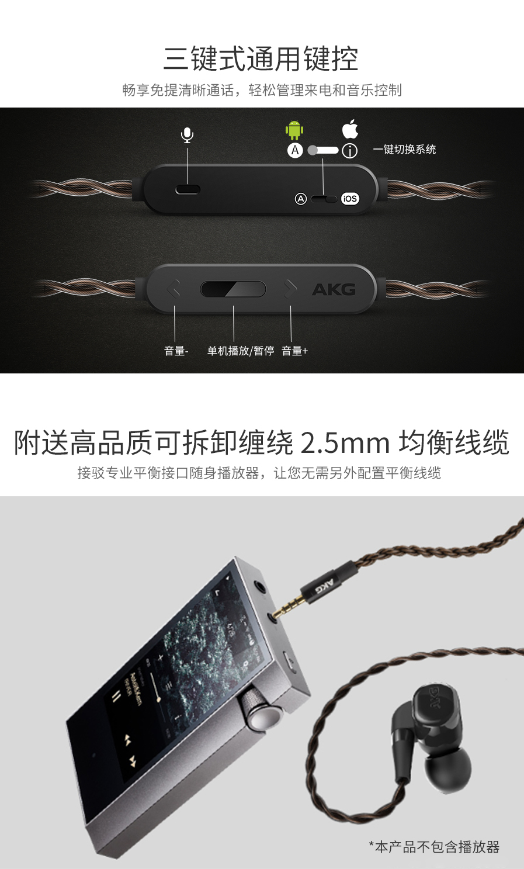 Tai nghe AKG / Love Technology N5005 Treo tai Bluetooth Điều khiển từ xa