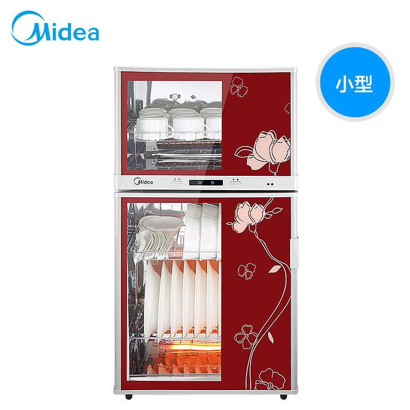 Midea Tủ khử trùng Midea / Midea MXV-ZLP80K03 hộ gia đình dọc và tủ khử trùng đôi thương mại