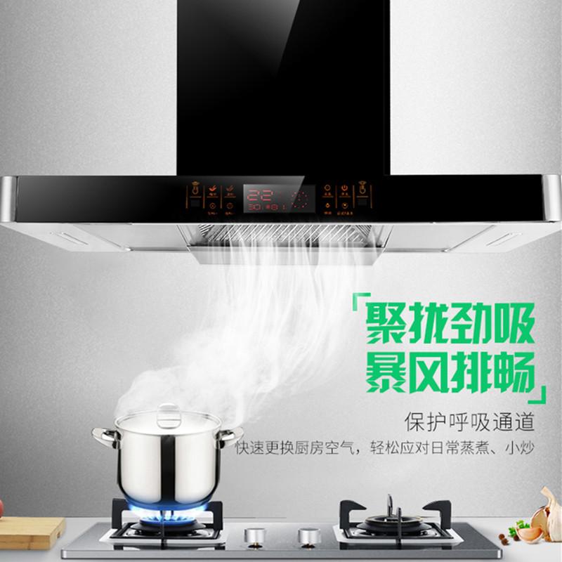Haodttai Máy hút khói khử mùi >T loại hàng đầu hút phạm vi gia đình hút lớn hút tự động phạm vi làm