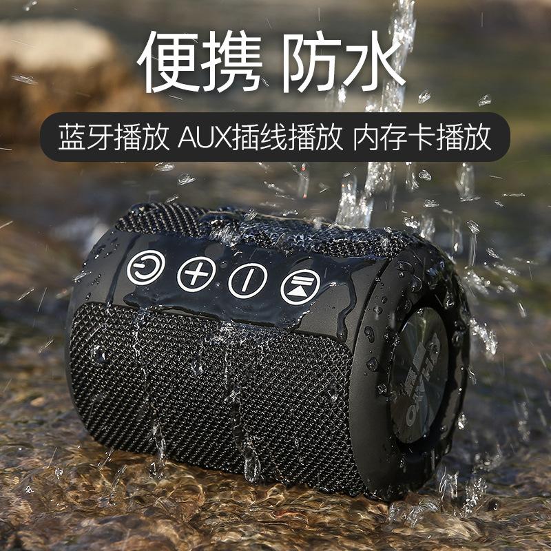 SHANZHONG Loa Bluetooth di động mini pháo thép ngoài trời thẻ chống nước âm thanh nổi chế độ riêng l