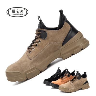 MAOBAODA Giày bảo hộ 2019 mới bảo hiểm lao động giày chống đập da chống đâm an toàn giày bảo vệ thoá