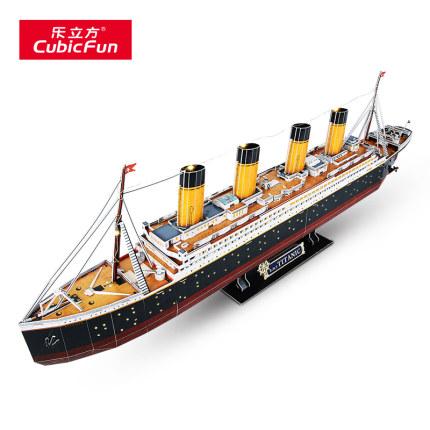 CubicFun  Tranh xếp hình 3D Le cube 3D câu đố phiên bản LED của Titanic DIY mô phỏng tàu mô hình tàu