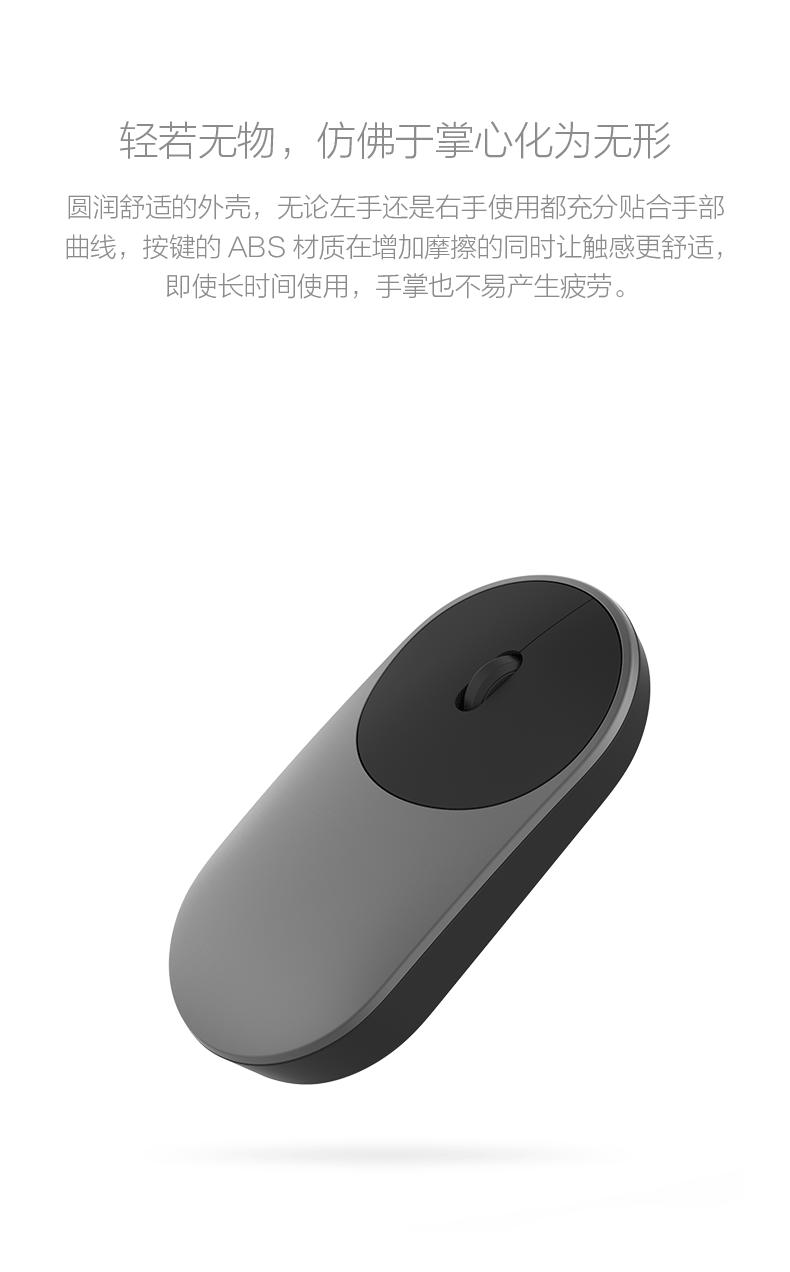 Chuột vi tính Tiểu sử, Chuột không dây, Bluetooth 4.0, máy tính phụ nữ, văn phòng máy tính, một bàn
