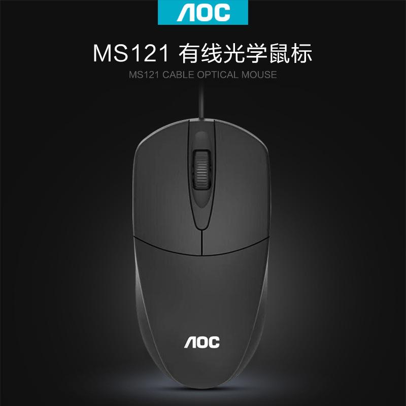 AOC Chuột vi tính MS121 Chuột USB có dây Home Office Business Notebook Máy tính để bàn Máy tính chuộ