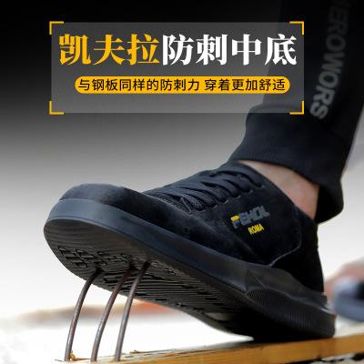 Giày bảo hộ Giày bảo hộ thoáng khí cho nam và nữ Giày chống va đập nhẹ chống va đập