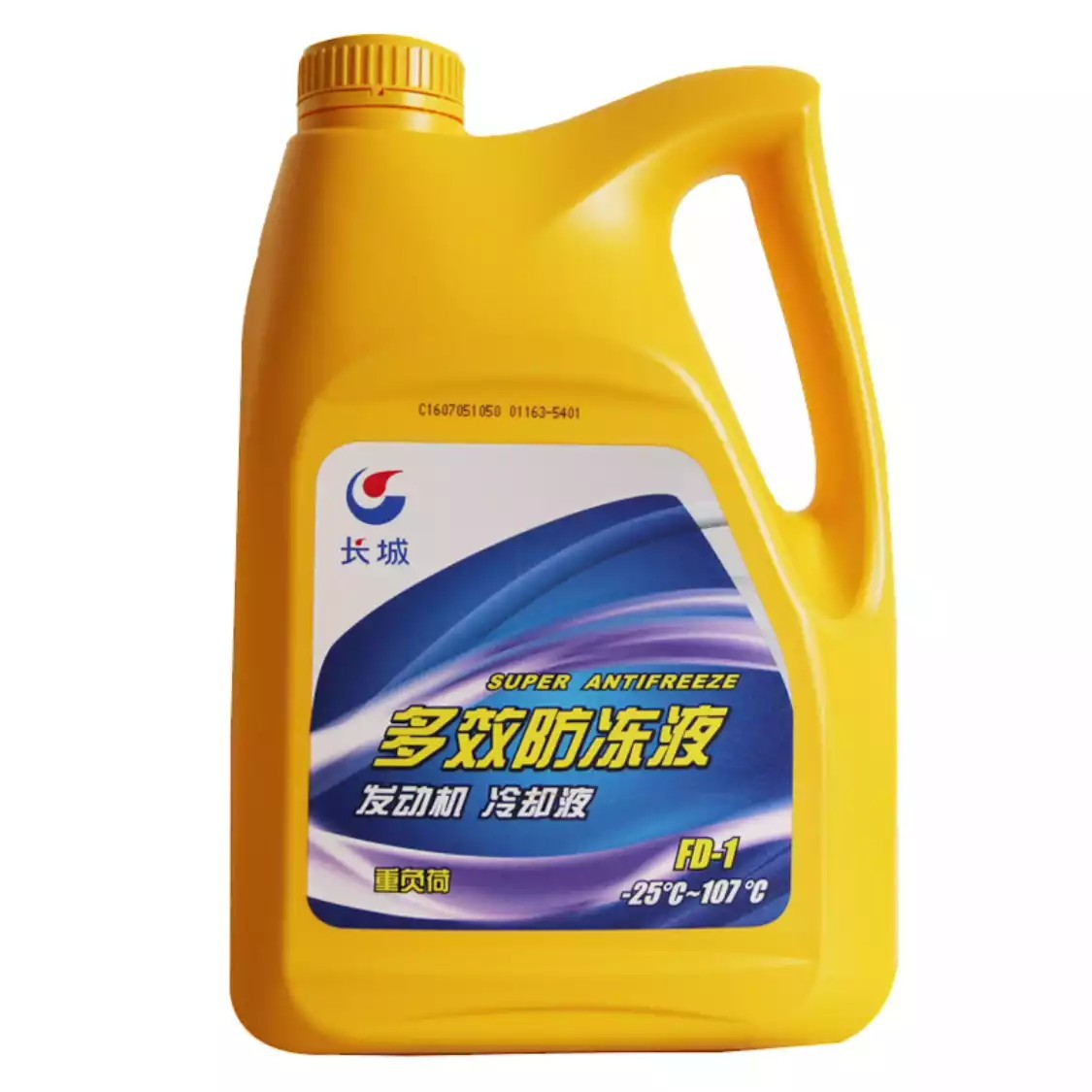 Great Wall Chất chống đông Multi-effect Antifreeze -25 ° -35 ° Oily Coolant Red Bright Green (Green